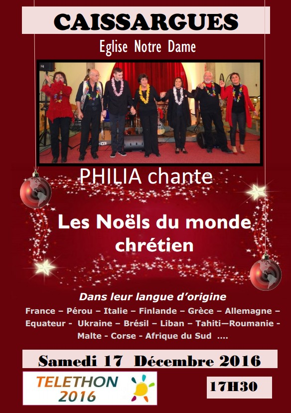 noel philia caissargues dec2016